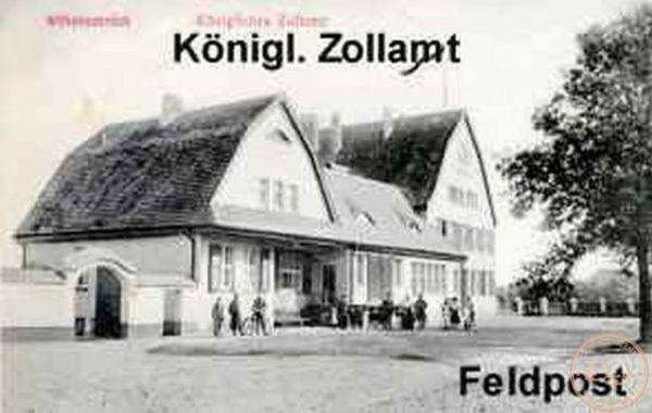 Wieruszów w starej fotografii